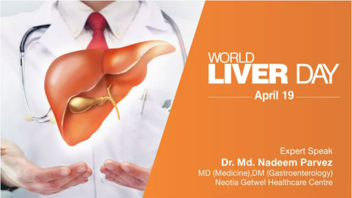 Health Byte – Dr. Nadeem Parvez